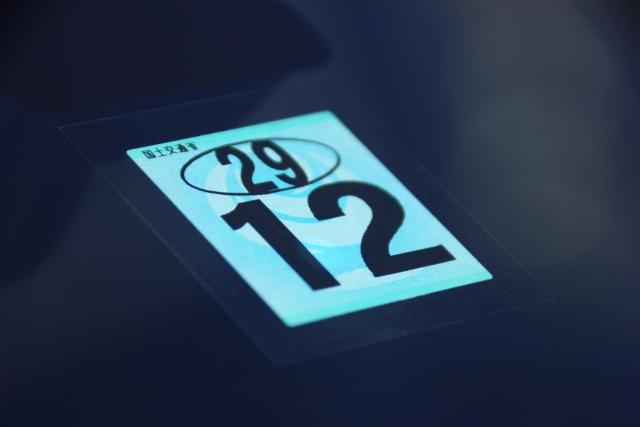 車を買取に出す前には車検の残り期間も確認を