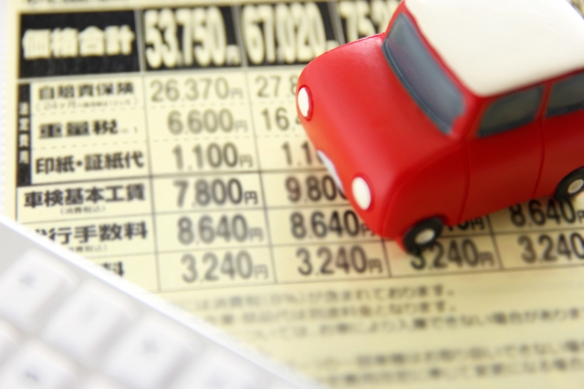 車検費用を安く抑える方法~部品交換は必要な時に必要な部分だけ~