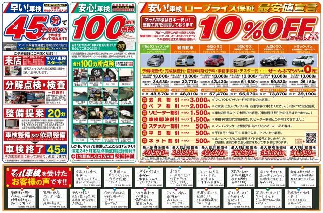 flyer_back201902011350280